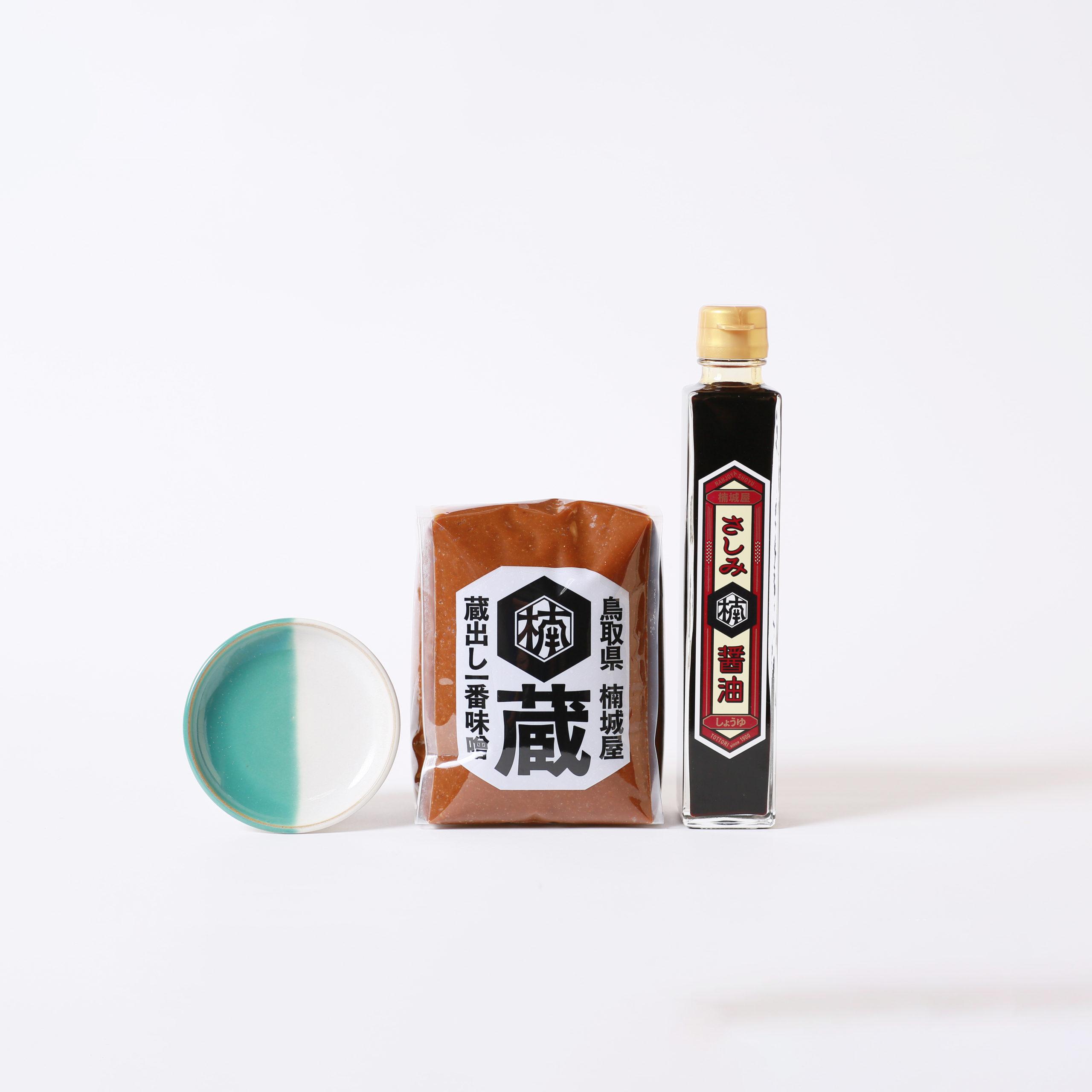中井窯醤油小皿セット①