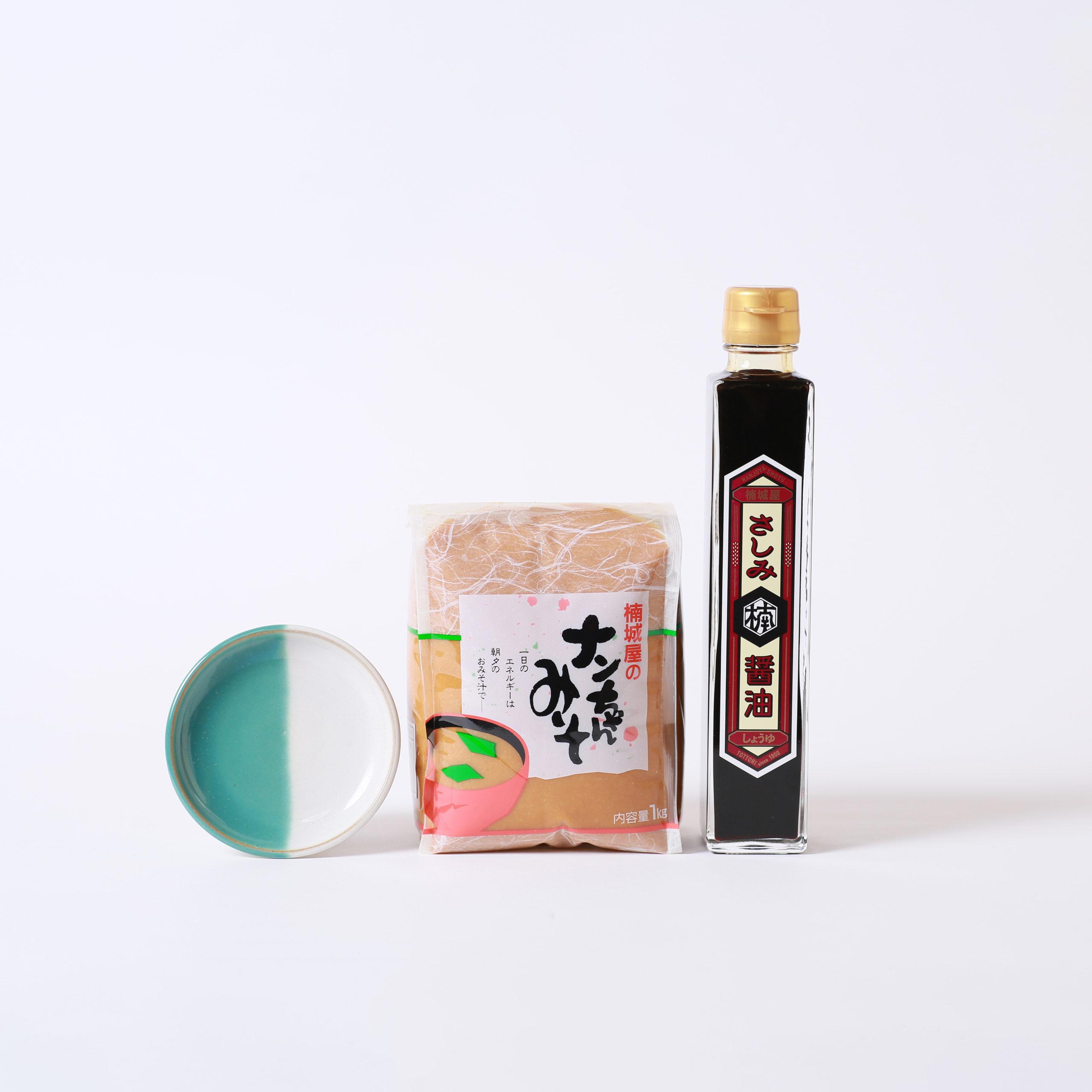 中井窯醤油小皿セット②